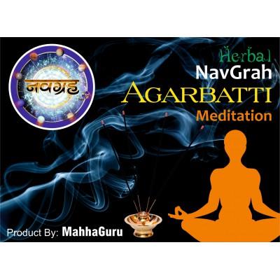 Agarbatti Meditation