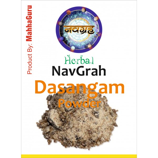 Dasangam Powder