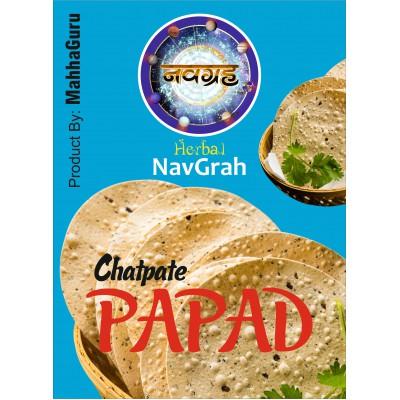 CHATPATE PAPAD