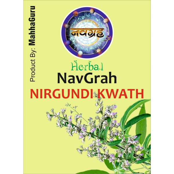 Herbal NIRGUNDI KWATH