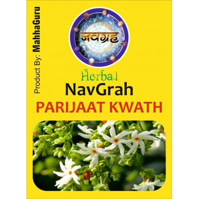 PARIJAAT KWATH
