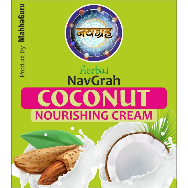 Coconut Nourishing Cream
