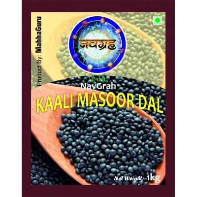 Kali Masoor Dal