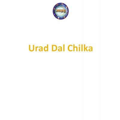 Urad Dal Chilka