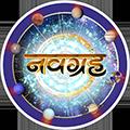 Navagraha | Food Product